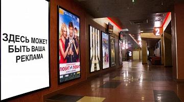 Размещение постеров 120×180см идругих рекламных конструкций